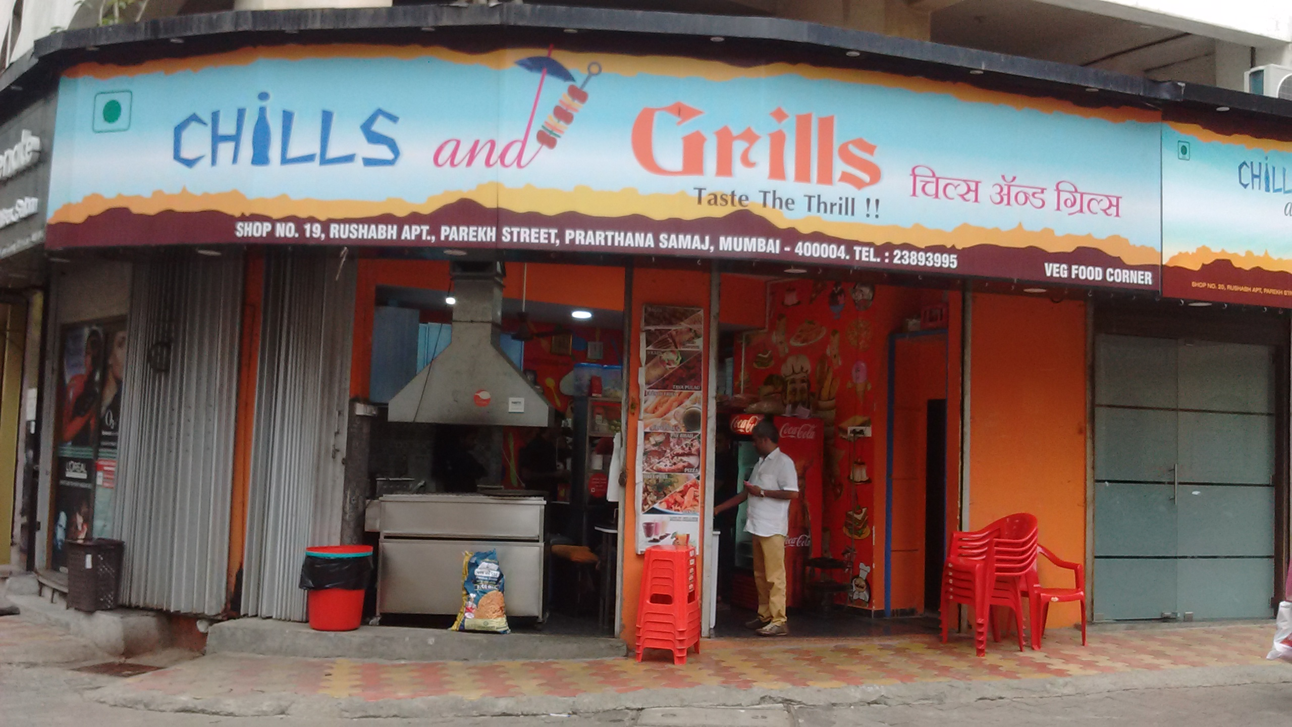 Chills and Grills is basically a mini resturant with decent sitting arrangements for a small group of friends