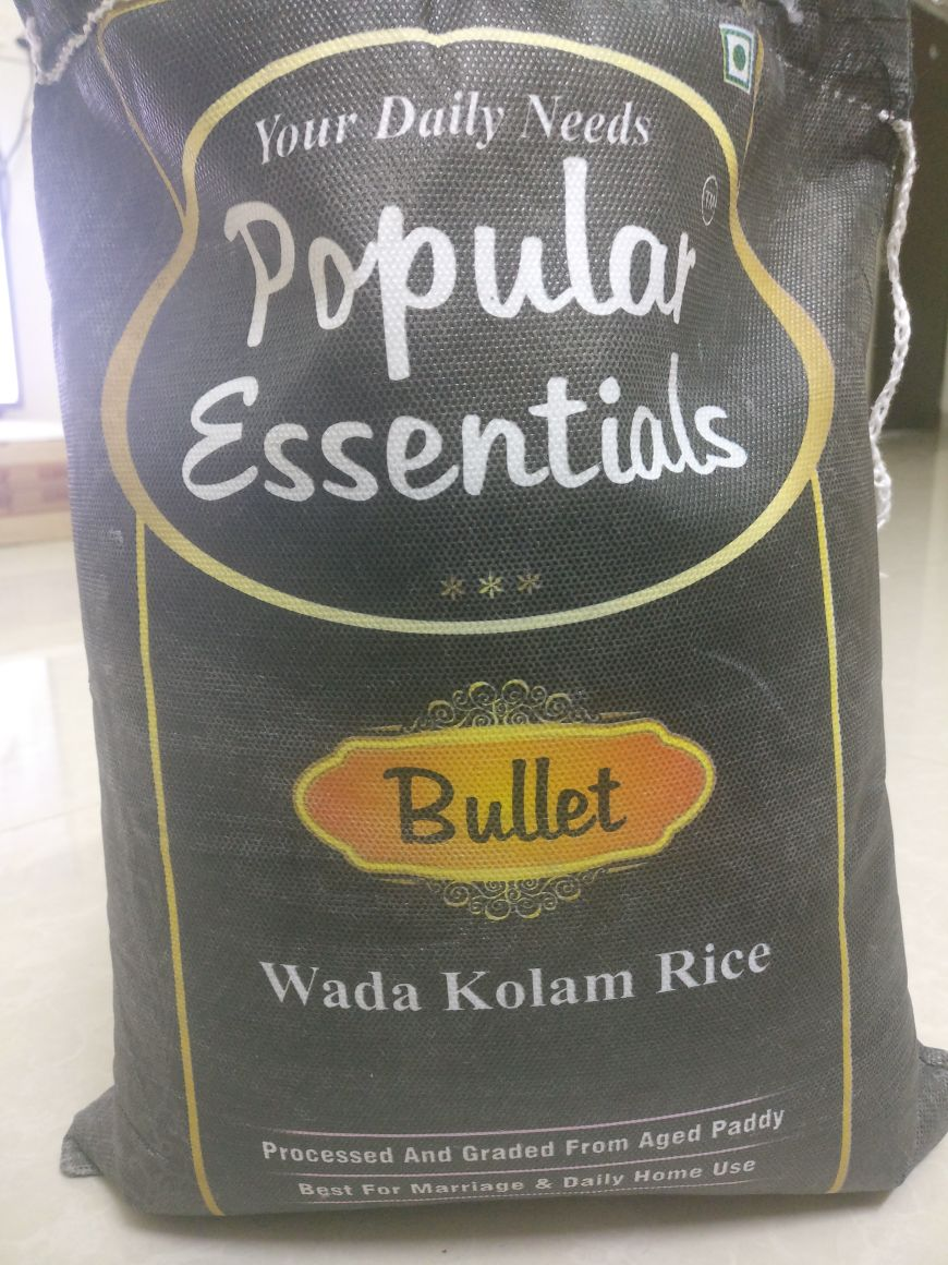 Popular essential rice